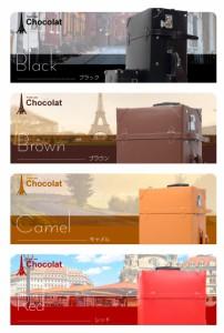 キャリーケース キャリーバッグ スーツケース 機内持ち込み Sサイズ CHOCOLAT 小型 トランクケース ショコラ かわいい 保証付 送料無料