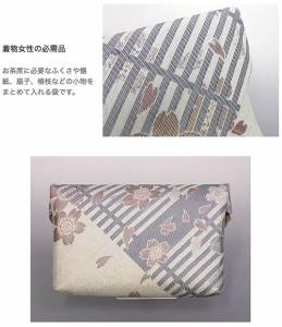 数寄屋袋(すきや袋) 2
