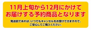 《送料無料》和歌山産 手詰め 有田みかん 2Lサイズ 約3キロ×3箱(計約9キロ) ※常温 ☆