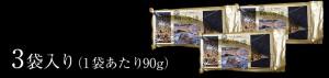 《送料無料》 桜チップでじっくり冷温燻製「さばスモーク」 3P入り (1P:90g) ※冷凍 sea 〇