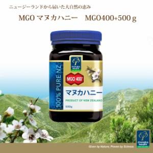 ◆マヌカハニーMGO400+ 500g◆(ハチミツ/はちみつ/蜂蜜/栄養補給/マヌカ/高レベル/人気/コサナ)