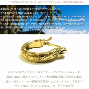 【片耳用】ピアス ハワイアンジュエリー  レディース メンズ スチールシルバー ゴールド フープ ステンレス/ges8126