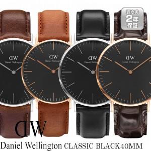即日発送 500円割引クーポン ダニエルウェリントン クラシックブラック40mm Daniel Wellington Classic Black /classicblack-40mm/import