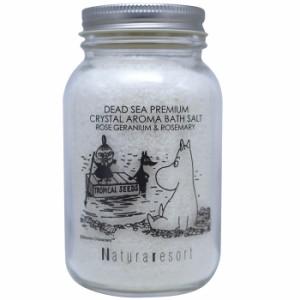 【入浴剤】ムーミン クリスタル アロマ バスソルト ギフト プレゼント コスメ ミイ リトルミイ