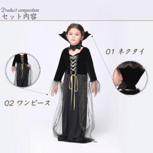 ハロウィン 衣装 子供 ねこ女 巫女 魔女 児童 子供用 仮装 ハロウィーン衣装 ダンス衣装 ワンピース 仮装 キッズ衣装