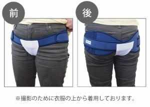 【送料別】妊娠中や産後のお役立ちアイテム☆ズレ防止パーツ2枚組☆