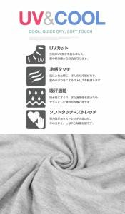 【N-11】【SALE】ベアトップ レディース チューブトップ カップなし ストレッチ インナー カットソー