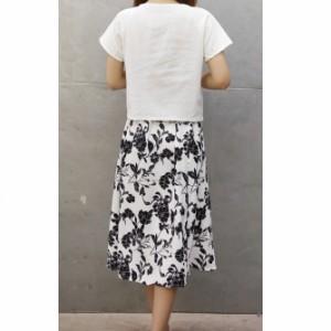 トップス & ロングスカート 上下セット 送料無料 かわいい 清楚な 花柄 ワンピース 2