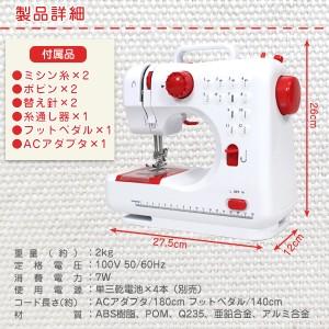 コンパクト電動ミシンFHSM-505B