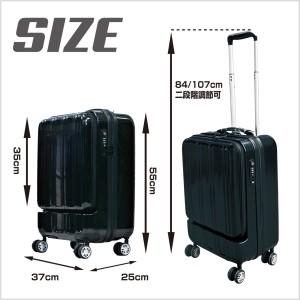【新商品】【人気商品】スーツケースA3