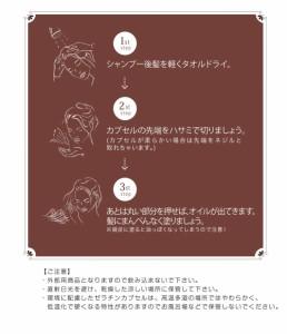 ellips エリップス ヘアビタミン 50粒入 人気の3カラー 3本セット 正規品 日本語成分表記 (イエロー・ピンク・ブラック)