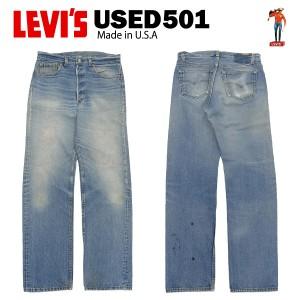 [送料無料] USED Levis 501 レギュラー W33×L- (実寸W79cm×L80cm) [リーバイス 00501]