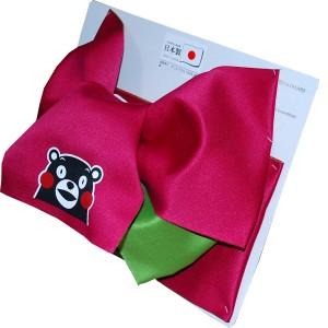 西陣 日本製 くまモン 浴衣帯 リバーシブル だらり 浴衣 作り帯 結び帯 ワイン×鶸