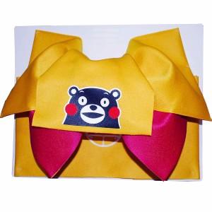 西陣 日本製 くまモン 浴衣帯 リバーシブル だらり 浴衣 作り帯 結び帯 黄×ワイン