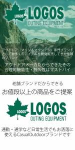 【送料無料】LOGOS ロゴス ボディーバッグ 丸型 ワンショルダー アウトドア 【ネコポス】LOG-0012