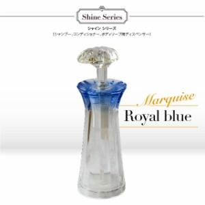Shineシリーズ マーキーズ シャンプーディスペンサー ロイヤルブルー