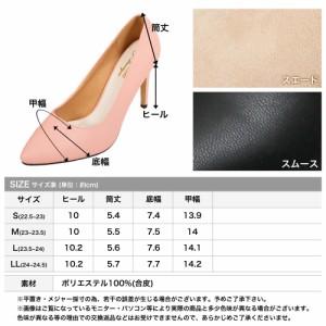 [新色追加]【S〜LLサイズ10cmヒール上質スエード&スムース素材ポインテッドトゥ美脚パンプス[即納]56000 シューズ サンダル