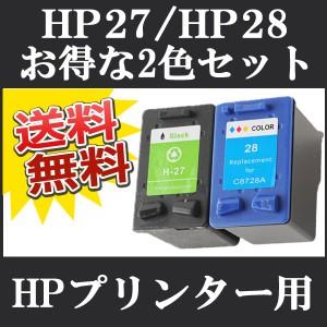 ■HP ( ヒューレット・パッカード ) リサイクルインクカートリッジ HP27 HP28 各色1個(計2個) Deskjet 3420 450cbi 5160 5550■