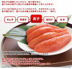 【送料無料】福岡加工「辛子明太子」ゴールデンサイズ 1本もの 280g (6〜7本)×3箱 産直だより