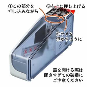 マネーカウンター 簡単計数 ハンディタイプ 持ち運び可能 ポータブルお札カウンタ 高速でカウント 紙幣カウンター V40