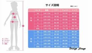 ラブライブ!大正ロマン覚醒前 矢澤にこ コスプレ衣装 コスチューム cosplay ハロウィン オーダーメイド可能 LL009