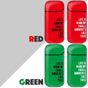 ◆送料無料◆iQOS iqos アイコス デコ シール ステッカー スキン タトゥー カバー ケース 電子たばこ グッズ  logo 赤 緑 黄 青 黒 白