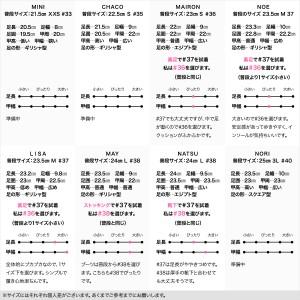 選べるヒールストレッチショートブーツ【salus155657】