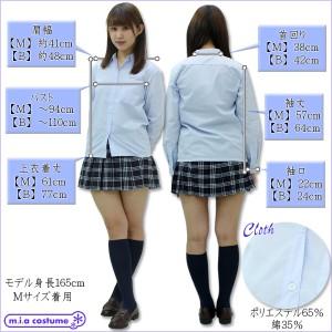 ■送料無料■即納!特価!在庫限り!■ 長袖シャツ単品 色:サックス サイズ:M/BIG