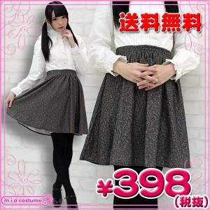 ■送料無料■Dona Pierce レディス ツイード スカート サイズ:M/L