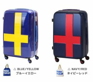 ポイント10倍 【正規品2年保証】イノベーター スーツケース INV63T innovator 2カラー TSAロック 7泊〜10泊 70cm 70L 2年保証 トリオ