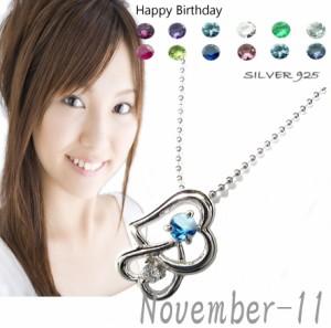 【日本製】11月誕生石 天然石ブルートパーズ魅力のツインハートのハッピーネックレス【誕生日ギフト・プレゼントに最適】