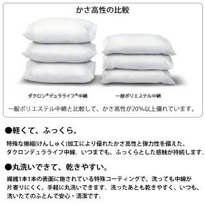 【送料無料】 日本製 高弾力枕 「インビスタ社 ダクロン デュラライフ 中綿使用」約43×63cm (ウォッシャブル/寝返り/弾力/ボリューム)