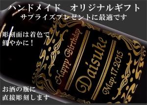 名入れ ウイスキー 【カナディアンクラブブラック 700ml】 名入れ お酒 ギフト プレゼント 誕生日祝い 還暦祝い 退職祝い 送料無料