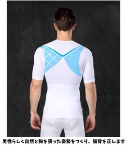 超加圧 加圧シャツ メンズ  半袖 ランニング 加圧トレーニング 補正インナー 補正下着 腹筋 インナー お腹 引締め