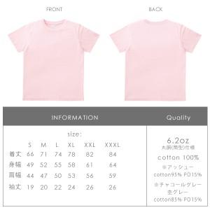 大きいサイズ 6.2ozヘビーウエイト 超BIGボーイフレンドTシャツ 無地 ビッグTee オーバーサイズ トップス 夏 新作【予約】ad03BM