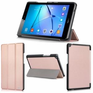 【フィルム付】wisers Huawei MediaPad T3 KOB-L09 KOB-W09 8インチ タブレット 専用 超薄型 スリム ケース カバー [2017 年 新型] 全4色