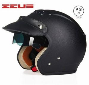 バイクヘルメット バイク用 ジェット 3/4ヘルメット ハーレー サングラス付き PSC付き 春 夏 秋 冬 PSC付き【送料無料】zeus-381c