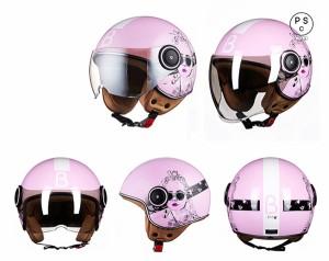 バイクヘルメット バイク用 ヘルメット ジェット 3/4ヘルメット ハーレー 春 夏 秋 冬 男女共用ヘルメット PSC付き【送料無料】BEON-110B