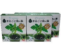 まるごと桑の葉(青汁) 2gx30包 x 4箱(徳用) 【送料無料/トヨタマ健康食品】