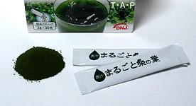 まるごと桑の葉(青汁) 2gx30包