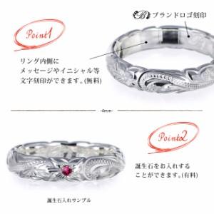 SALE 刻印 送料無料 ハワイアンジュエリー ピンキーリング シルバー925 指輪 誕生石 1号~9号 ギフト プレゼント SR201 PER1271-4