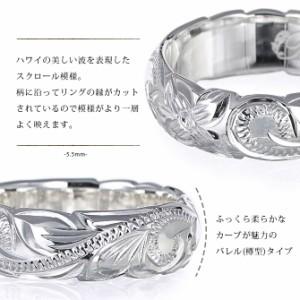 BOX付 刻印 送料無料 ハワイアンジュエリー ペアリング 大きいサイズ 5.5mm 指輪 シルバー925 誕生石 セット ギフト 恋人 夫婦 SR202P