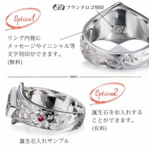 刻印 送料無料 ハワイアンジュエリー リング レディース リング メンズ 指輪 大きいサイズ シルバー925 ホワイトジルコニア SR601