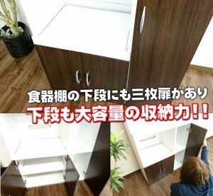 収納 収納家具 食器棚 キッチン キッチン収納【パスタキッチン食器棚1860】