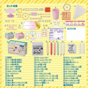8才〜★クッキングトイ【クッキンぷっちん ケーキショップ】バンダイ