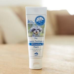 【メール便可】犬用オーガニック美白歯みがき made of Organics for Dog オーガニック ホワイトニング トゥースペースト 50g