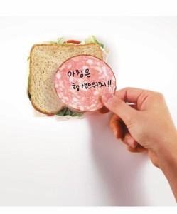 【リアルな付箋】サラミ / SLICED EAT STICKY NOTES SALAMI