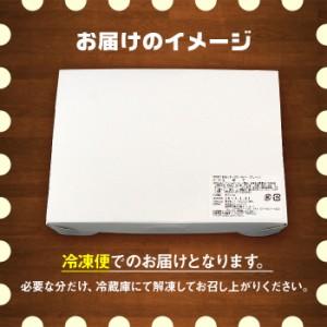 訳あり濃厚チーズケーキバー500g【訳あり】【割れ】【端】【5400円以上まとめ買いで送料無料対象商品】(lf)あす着