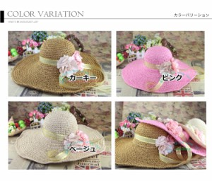 帽子 レディース ハット つば広 レディース 帽子 麦わら帽子 UV対策 大きいな花 海辺 レディース ハット【即納】