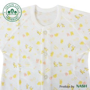 2d5eb46f6af99 新生児肌着 ベビー 服 長袖前開き 赤ちゃん 日本製 安心の通販はWowma ...